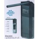 Akvariumo filtras GLB-1000 (220l/val)